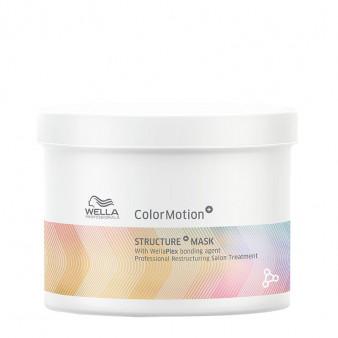 Masque Color Motion + - WEL.83.120