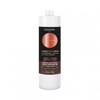 Le Shampooing 2 en 1 Keratin Frizz Control - EUG.82.047